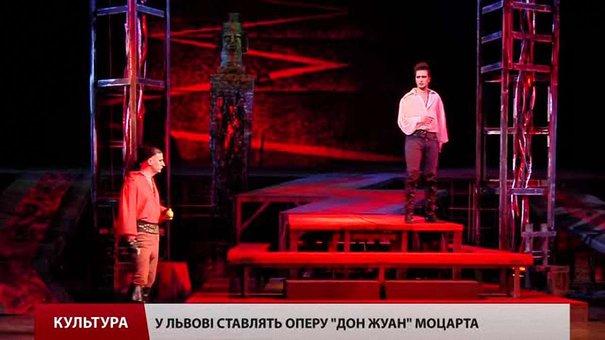 «Дон Жуан» Моцарта отримає львівську прописку