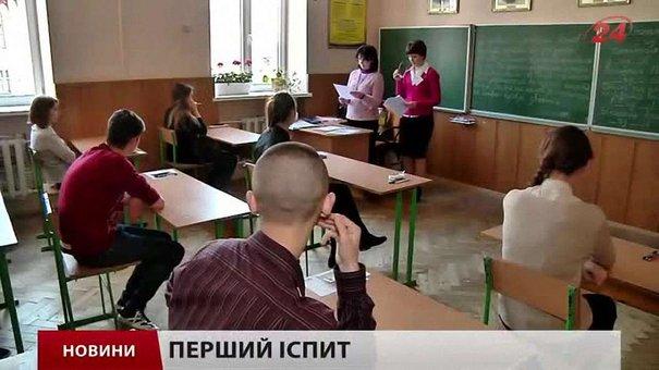 Головні новини Львова за 24.04
