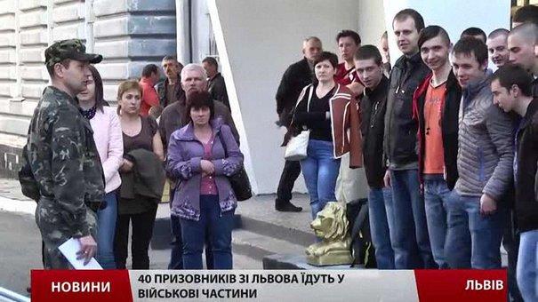 У Львові лише кожного другого призовника беруть до армії