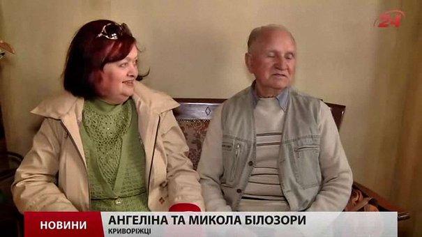 Подружжя з Кривого Рогу виграло подорож-вікенд до Львова