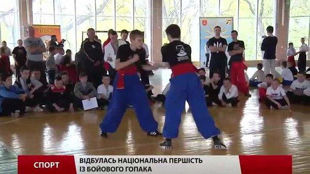У Львові відбулась національна першість із бойового гопака