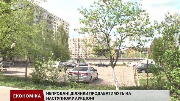 Земельну ділянку на проспекті Чорновола купила інвестиційна компанія з Києва