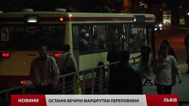 На вулиці Львова хочуть повернути нічні маршрутки