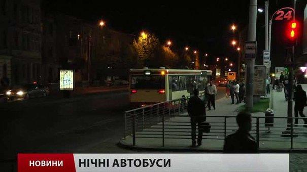 Головні новини Львова за 28.04