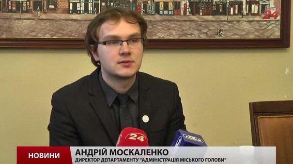 Львів'яни відтепер можуть контролювати міський бюджет