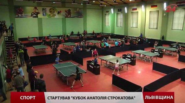 До Жовкви з'їхалися кращі юні тенісисти з України та закордону