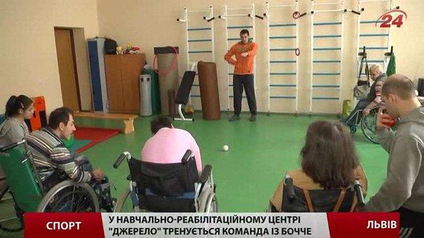 «Джерелята» мріють створити паралімпійську збірну із бочче