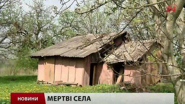 Головні новини Львова за 29.04