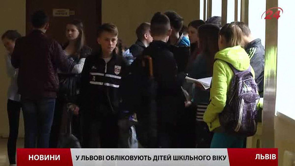 У Львові шукатимуть дітей, які не ходять до школи