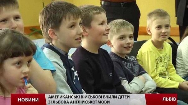До дітей одного з гуртків Львова завітали американські десантники