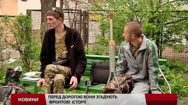 Українська діаспора забрала поранених вояків на відпочинок в Іспанію