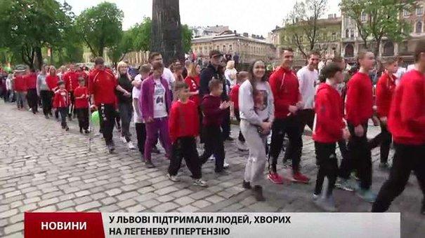 У Львові підтримали людей, хворих на легеневу гіпертензію