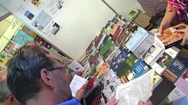 Львів змагатиметься за титул «Міста літератури» ЮНЕСКО