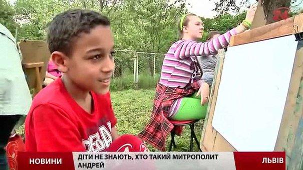 У Митрополичих садах Собору Юра вшанували Андрея Шептицького