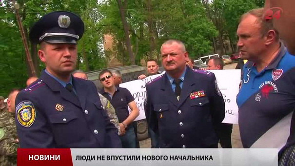 Новому начальнику райвідділу запропонували посаду через дружбу з Парасюком, — активісти