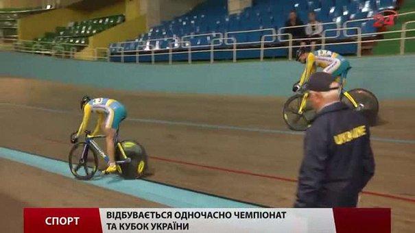 Львів одночасно приймає два великі турніри з велотреку