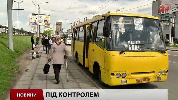 Головні новини Львова за 07.05
