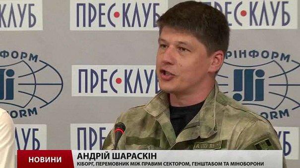 """""""Правий сектор"""" не роззброюватимуть, він поповнить лави армії"""