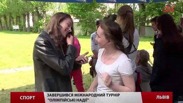 У Львові завершили змагатись юні «робін гуди»