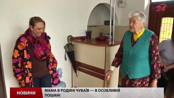 У неділю українці відзначатимуть День матері. В родині Чубаїв мама — в особливій пошані