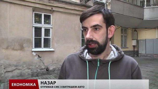 Українців застерігають не вестися на повідомлення із виграшем