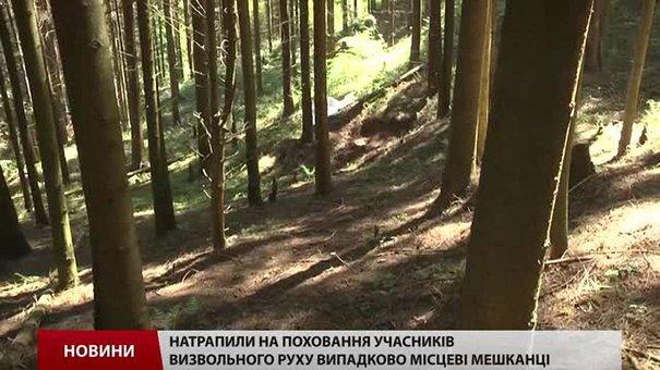 Поховання упівців у Сколе -  одне з найбільших в Україні