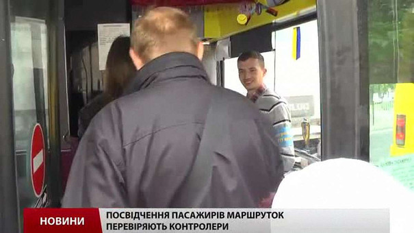 У львівських маршрутках шукають «липових» пільговиків
