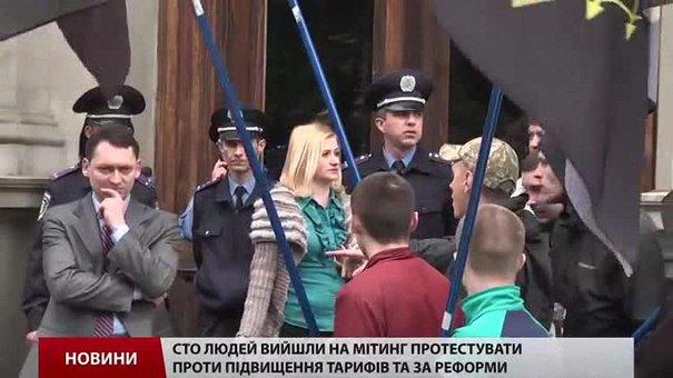 У Львові до ста людей вийшли на вулицю проти підвищення цін та за реформи