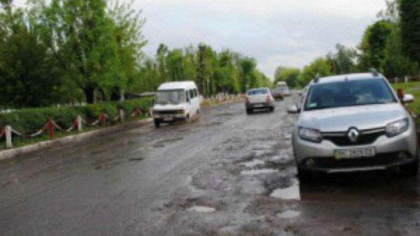 Одну з найгірших трас Львівщини почали ремонтувати