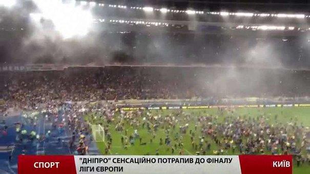 Винники святкують успіх «Дніпра» під керівництвом Мирона Маркевича