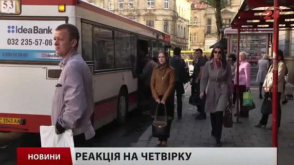 Головні новини Львова за 15.05