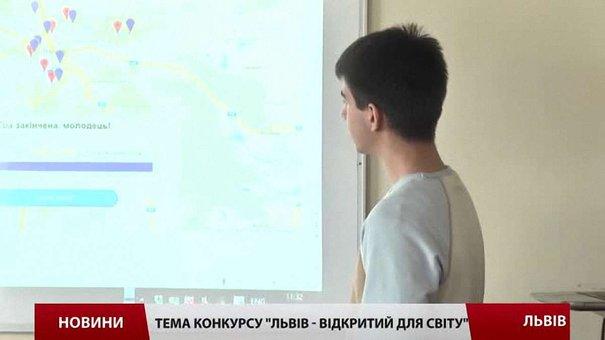 У Львові обирають найкращу комп'ютерну гру, написану школярами