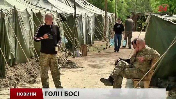 Головні новини Львова за 18.05