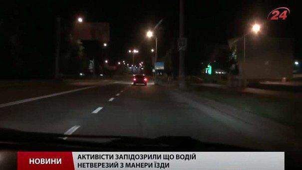Експертиза підтвердила 0.6 проміле алкоголю у крові даівця, якого активісти затримали у Львові
