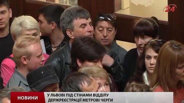 Львівські підприємці вимагають пролонгувати термін подачі інформації про власників