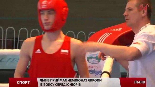У Львові – розпал боксерського Євро серед юніорів