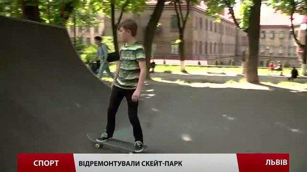 У Львові відреставрували скейт-парк біля Порохової вежі