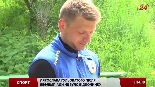 Львівські лижники не припиняють тренуватися навіть влітку