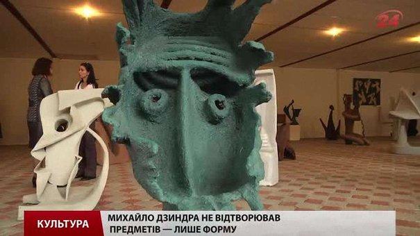 У Брюховичах Музей модерної скульптури відсвяткував десятиріччя