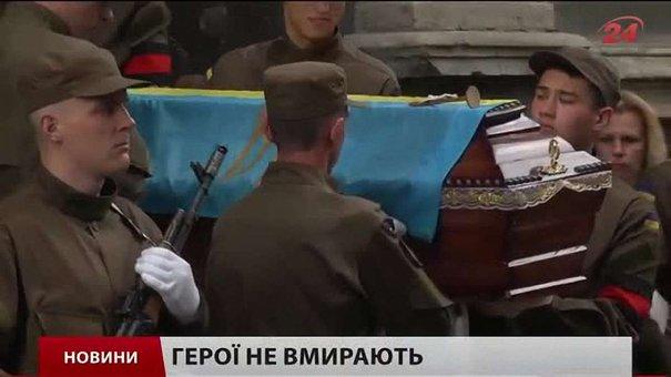 Головні новини Львова за 20.05