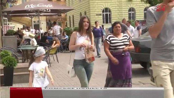 Головні новини Львова за 21.05