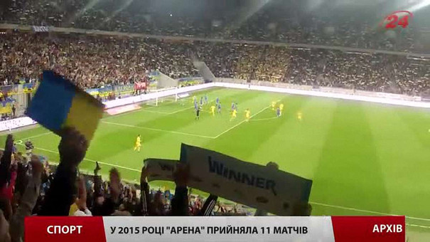 Директор «Арени Львів» розповів про суди, борги та другу чергу експлуатації стадіону