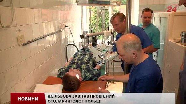 Провідні польський та данський отоларингологи консультують львів'ян