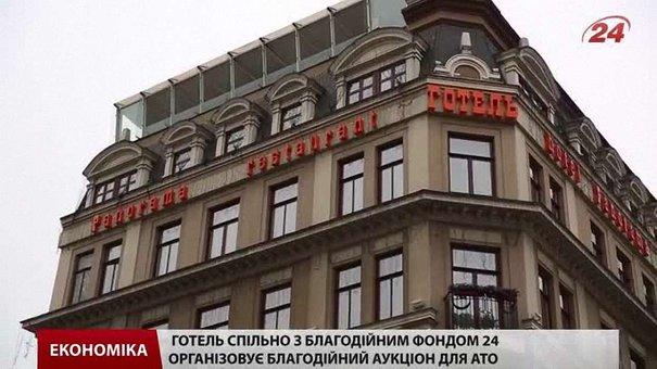 Львів'яни вже почали приносити до церков вишиванки для захисників