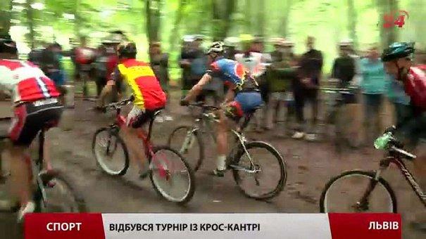 Українські екстремали гасали львівськими лісами