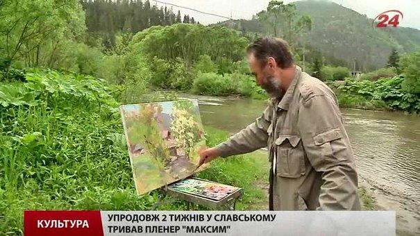 На пленер у Славському з'їхалися найвідоміші художники України