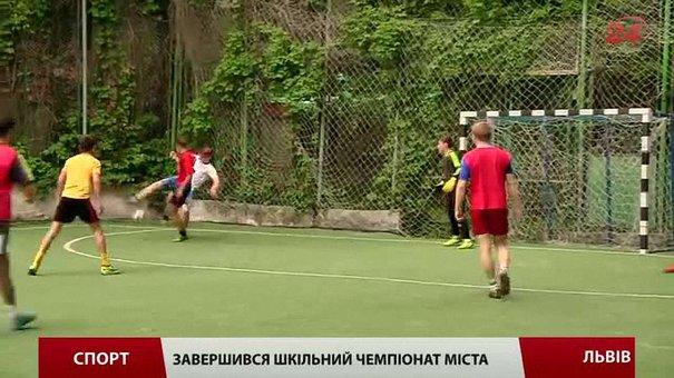 Гравці «Карпат» та «Енергії» захищали кольори своїх шкіл