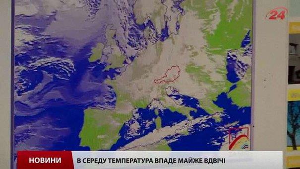 У середу температура повітря на Львівщині впаде на 10 градусів
