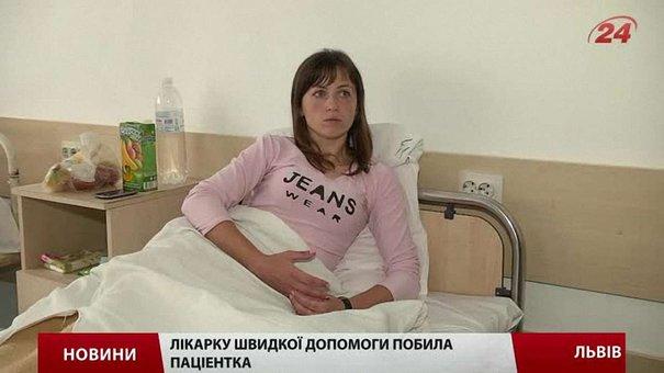 14-річна львів`янка напала на лікаря «швидкої допомоги»