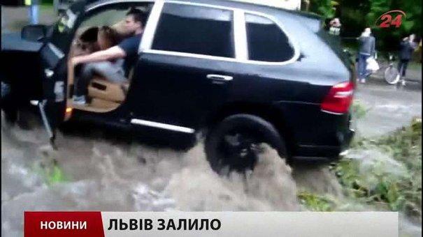 Головні новини Львова за 27.05